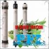 1504246191621 watermakerprofilterindonesia  medium