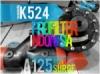 Aquamatic Valve K524 A125 Indonesia  medium