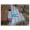 PFI Filter Cartridge Pleated PL045  medium